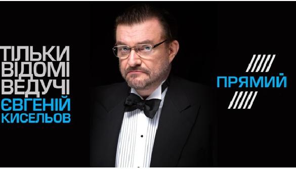 Прямий канал презентував проморолики з Євгеном Кисельовим
