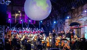 У Львові оголосили про запуск інтернет-радіо класичної музики Radio Mozart