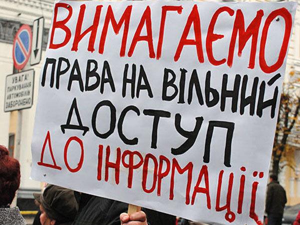 У Чернігові відмовили блогеру в доступі до інформації, нагадавши, що за копії протоколів він мусить заплатити