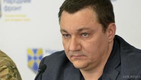 Народний депутат Дмитро Тимчук заявив про вихід зі Спілки журналістів