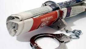 Влада Туреччини видала нові ордери на арешти журналістів