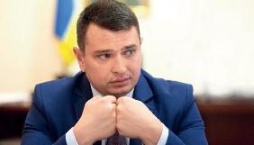 Журналісти запитали директора НАБУ про долю «агента Катерини»