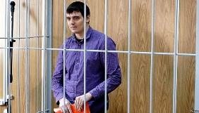 У Росії журналіст РБК отримав 3,5 років колонії за «екстремізм»