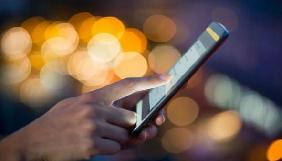Україна опинилась на 109 місці в рейтингу швидкості мобільного інтернету