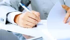 Про зміни у змістовому наповненні видання треба інформувати реєстратора – НСЖУ
