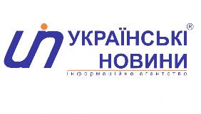 Податкова просить «Українські новини» надати документи по одному з експортних контрактів редакції (ДОПОВНЕНО)