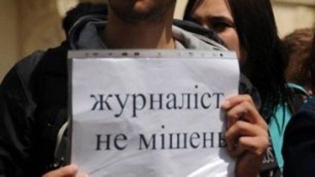 Омбудсмен підтримала ідею провести парламентські слухання з питань безпеки журналістів
