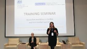 Координатор проектів ОБСЄ в Україні шукає медіаекспертів-консультантів