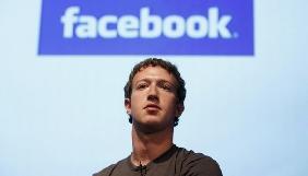 Цукерберг попри заборону запустив у Китаї «таємний додаток» Facebook