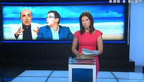 Примарний «Град», «Ле Хайм» Рабіновича й торс Путіна. Моніторинг теленовин за 31 липня — 5 серпня 2017 року
