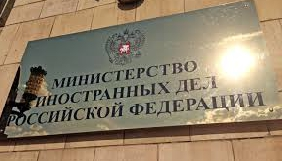 The Washington Post розповіла про тиск російських чиновників на іноземних журналістів – МЗС Росії заперечує