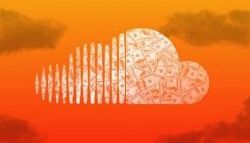 Soundcloud не закриють: сервіс отримав $170 млн інвестицій