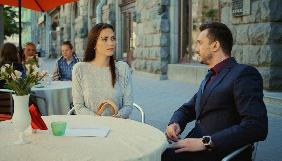 Канал «Україна» повідомляє про прем'єру серіалу «Друге життя Єви»
