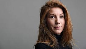 У Данії з підводного човна зникла журналістка