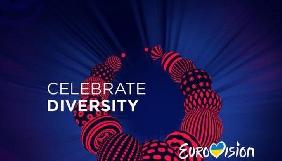 Логотип «Євробачення-2017» переміг на престижному міжнародному конкурсі дизайну