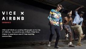 Vice та Airbnb відправлять глядачів в небанальні подорожі