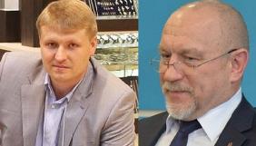 Управління СБУ вимагає від рівненських журналістів-розслідувачів звіт за грантові кошти - вони заявляють про тиск (ОНОВЛЕНО)