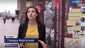Комітет захисту журналістів розкритикував видворення російської журналістки Нерсесьян з України