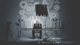 У День Незалежності NewsOne покаже спецпроект за участю Кравчука, Кучми та Ющенка (ВІДЕО)