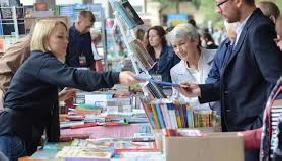 Зареєструйтесь і відвідайте Форум видавців у Львові безкоштовно