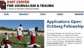 До 22 вересня – прийом заявок на стажування в Дартівському Центрі журналістики і травми