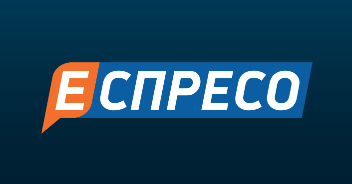 Яценюк і дружина Авакова стали співвласниками «Еспресо»