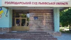 Суд у Львівській області вимагає від «Доступу до правди» підписувати запити електронним підписом