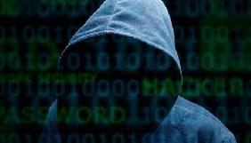 Український хакер став свідком у справі про кібератаку на сервери Демпартії США — The New York Times