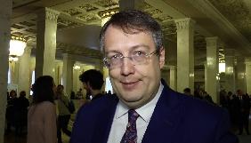 «Миротворець» створив сайт із розпізнавання осіб, підозрюваних у скоєнні злочинів проти України - Геращенко