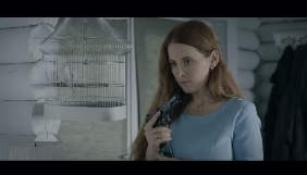 У Монреалі покажуть короткометражку Ірини Асонової «Клітка для папуги, що говорить»