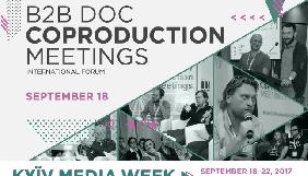 Впервые на KMW - форум CoProduction Meetings состоится в партнерстве с международной платформой B2B DOC