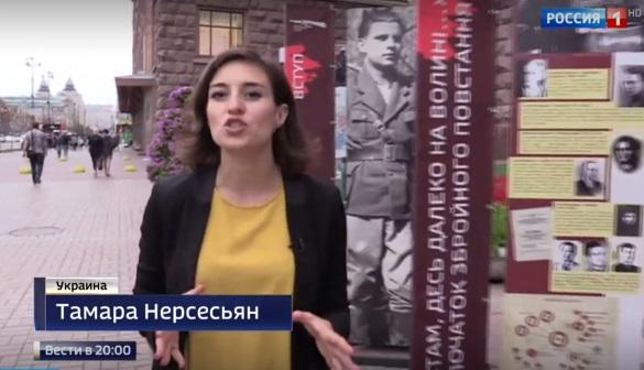 Видворена з України російська журналістка навигадувала про заборону в Україні російської мови