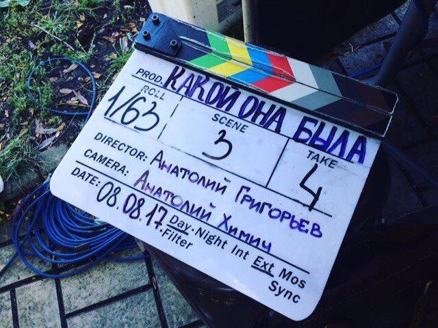 Star Media розпочала зйомки чотирисерійної мелодрами «Якою вона була»