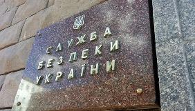 СБУ викрила спецоперацію РФ, спрямовану на дискредитацію українських журналістів та силовиків