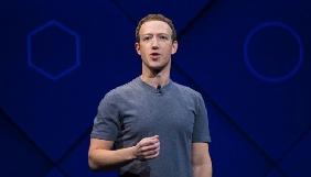 Цукерберг про Шарлотсвілл: «Ми повинні зблизити людей»