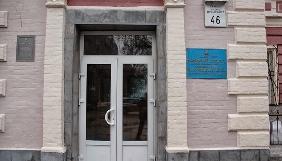 Оголошено конкурс на посаду директора Укртелерадіопресінституту