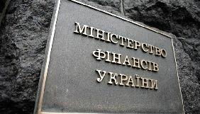 Міністерство фінансів погодило бюджет ПАТ «НСТУ» на 2018 рік