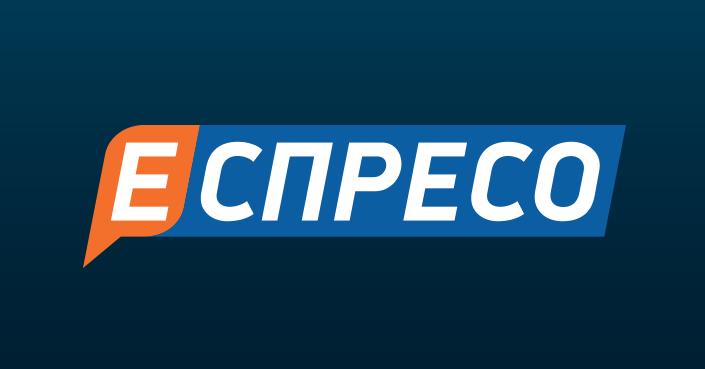 Яценюк придбав частку в «Еспресо» за 3,788 млн грн – прес-секретар