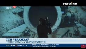 «1+1» може подати на канал «Україна» до суду через звинувачення в антидержавності