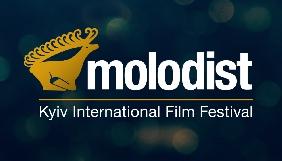 Відтепер кінофестиваль «Молодість» проходитиме в травні