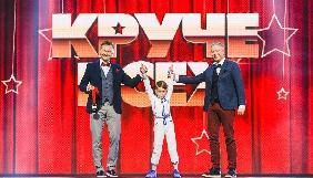 Стала відома дата прем'єри дитячого талант-шоу «Круче всех»