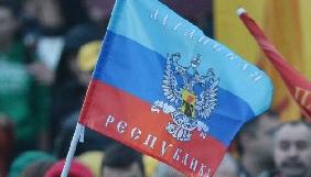 На Луганщині головреду районної газети винесли вирок за сепаратистські матеріали