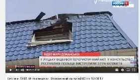 Канал «Россия 1» використав відео української журналістки у маніпулятивному сюжеті - ІМІ