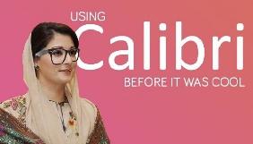 Чому сім'я екс-прем'єра Пакистану ненавидить шрифт Calibri