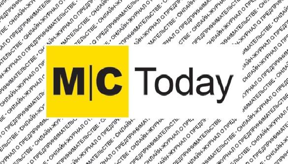 Видання Marketing Challenge перетворюється на MC Today