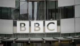 BBC відкриває службу в Північній Кореї