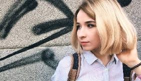 З «Громадського ТБ» звільнилась журналістка Ольга Дацюк