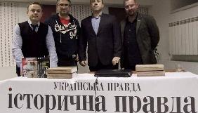 «Історична правда» збирає 1 млн грн. на реалізацію проекту