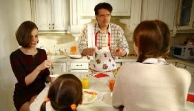 «Інтер» покаже міні-серіал «Домогосподар» виробництва Star Media