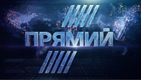 Ганапольський з Ашіон, Кисельов з Анатолічем: Прямий канал стартує 24 серпня зі спеціальним програмуванням